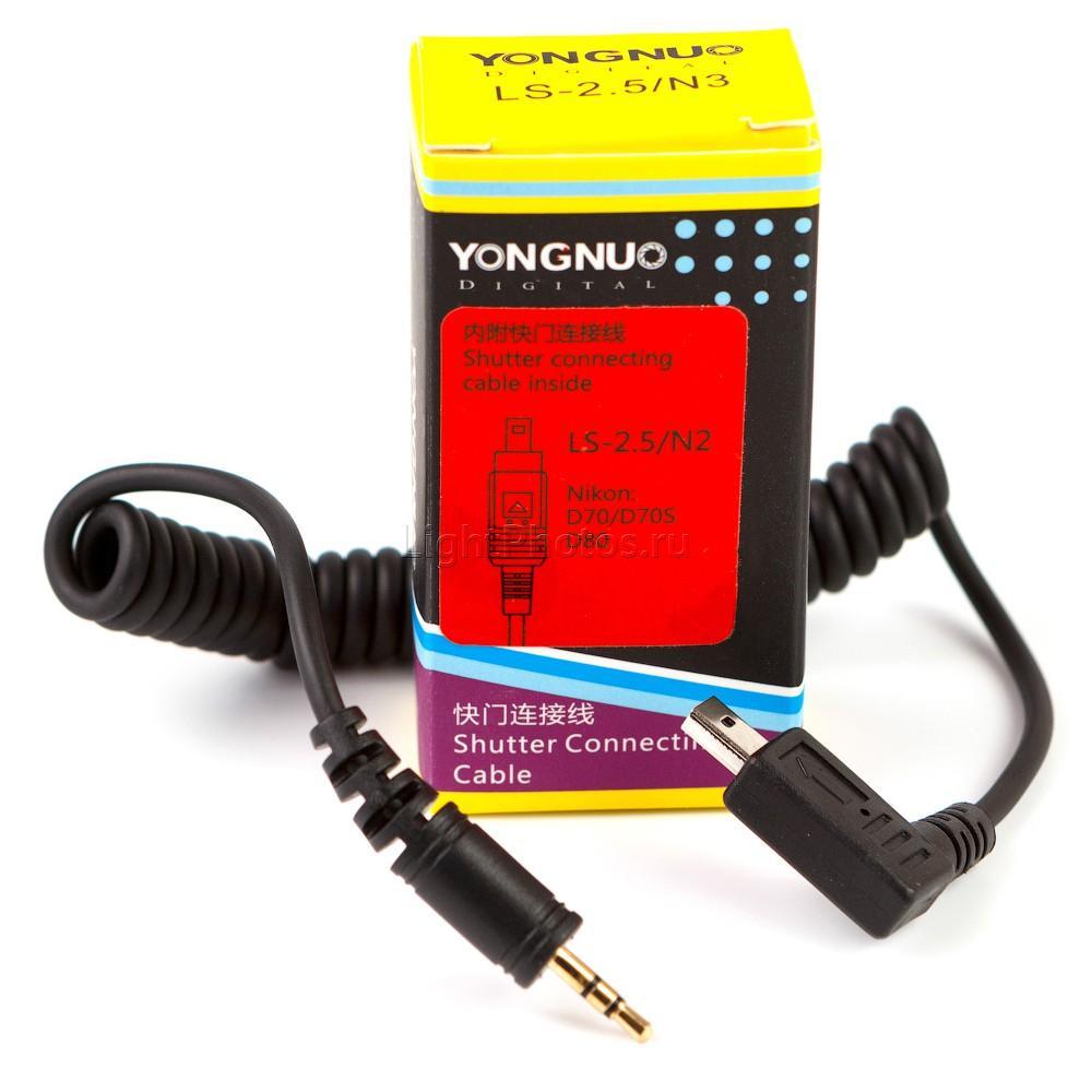������ ���������� ����� YONGNUO LS-2.5/N2 ��� RF-603 Yongnuo