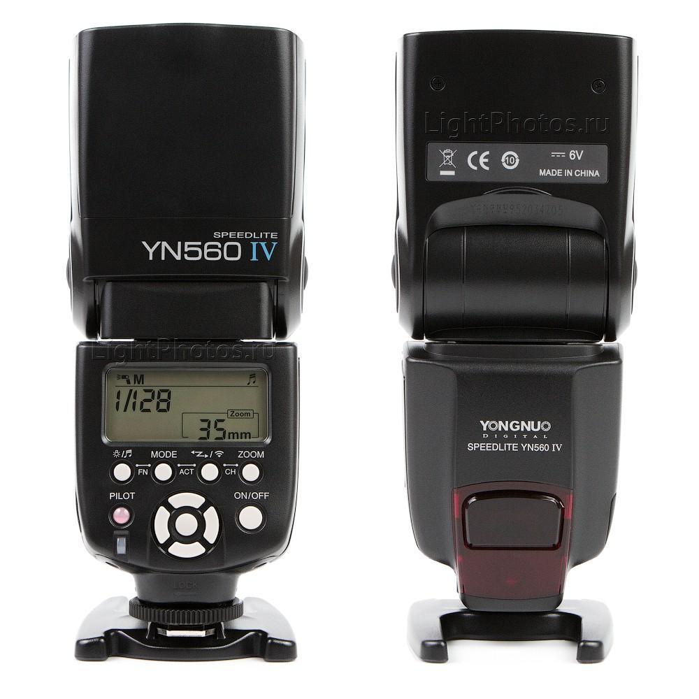Фотовспышка YongNuo Speedlite YN-560 IV - купить в интернет-магазине LightPhotos.ru, цена, инструкция, отзывы, фото.