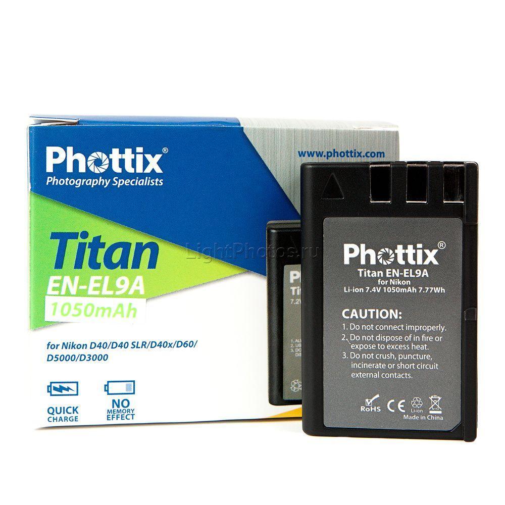 Phottix 20230