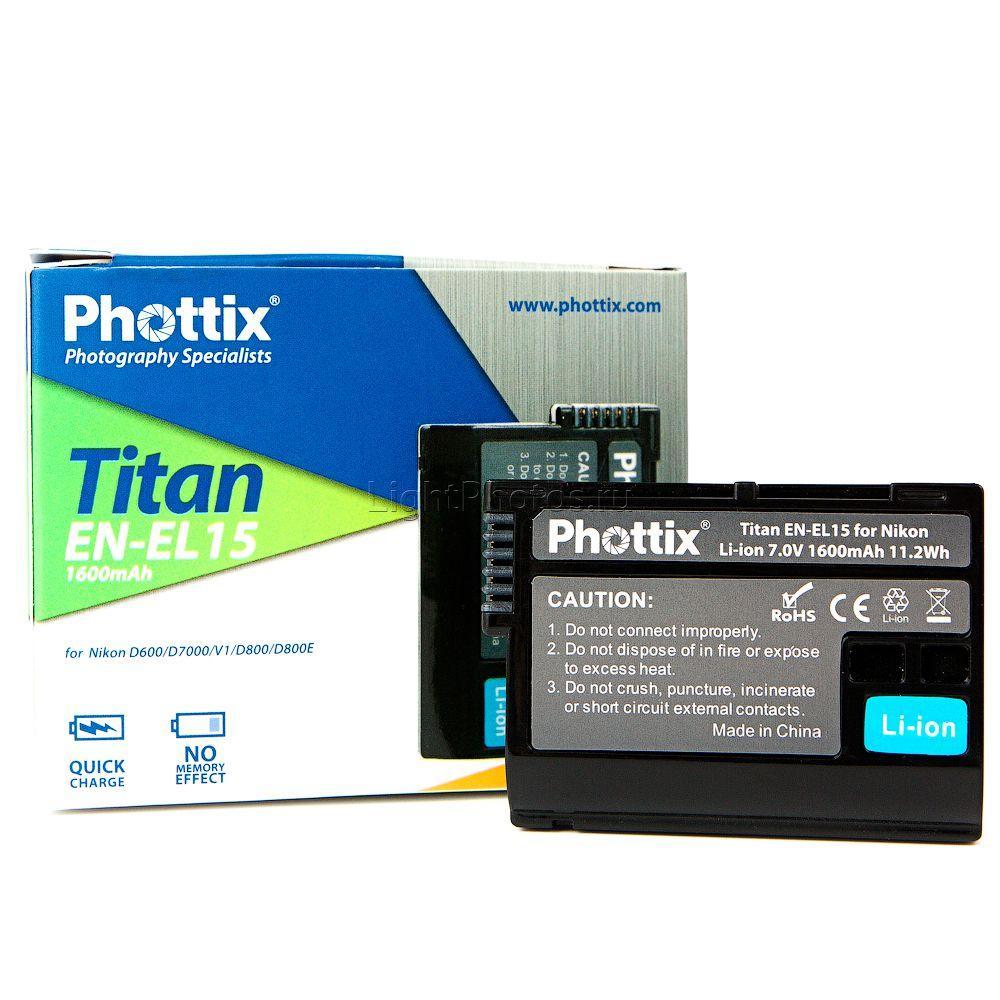 Phottix 20236