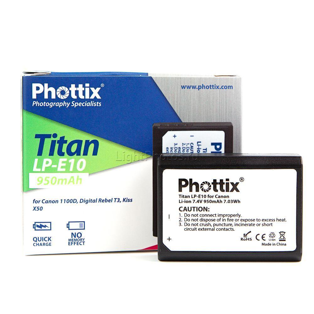 Phottix 20288